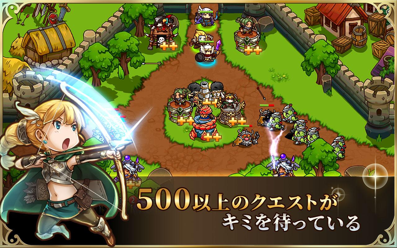 Screenshot 10: 防衛ヒーロー物語