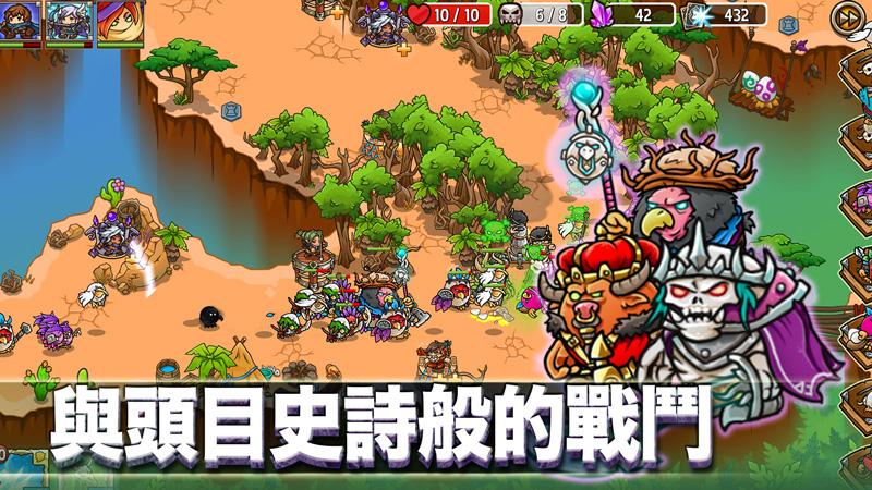 Screenshot 10: 瘋狂塔防物語