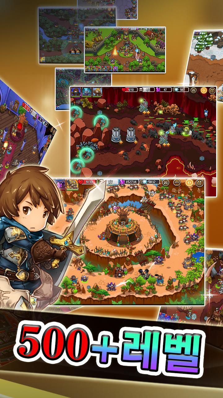 Screenshot 2: 크레이지 디펜스 히어로즈: 타워 디펜스 전략 게임