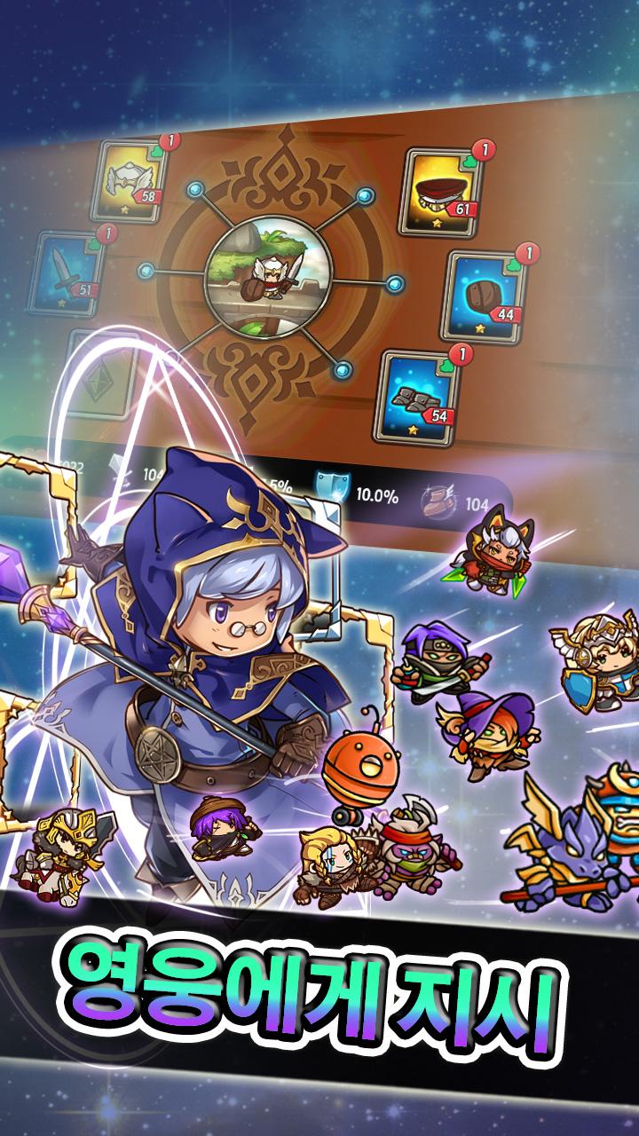 Screenshot 6: 크레이지 디펜스 히어로즈: 타워 디펜스 전략 게임