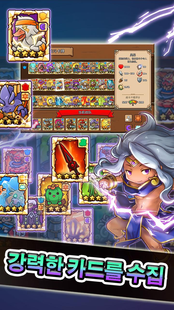 Screenshot 4: 크레이지 디펜스 히어로즈: 타워 디펜스 전략 게임