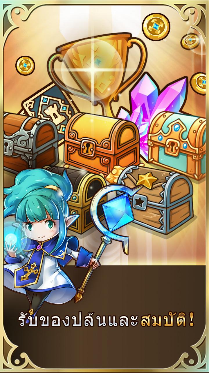 Screenshot 6: Crazy Defense Heroes