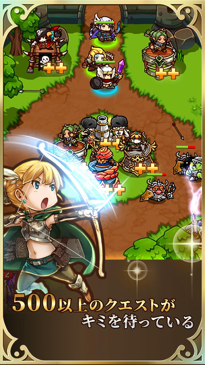 Screenshot 2: 防衛ヒーロー物語