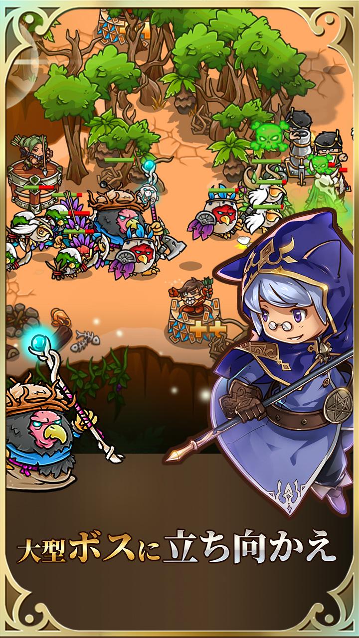 Screenshot 5: 防衛ヒーロー物語