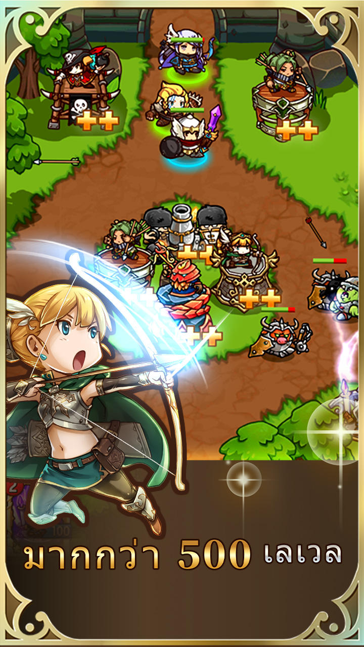 Screenshot 2: Crazy Defense Heroes