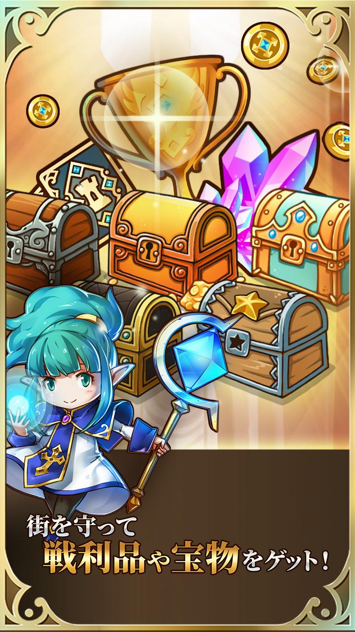 Screenshot 6: 防衛ヒーロー物語