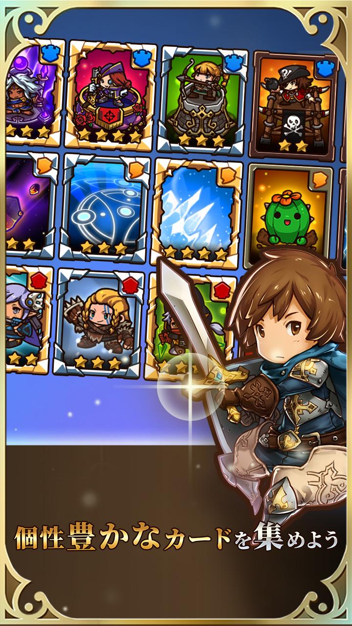 Screenshot 3: 防衛ヒーロー物語