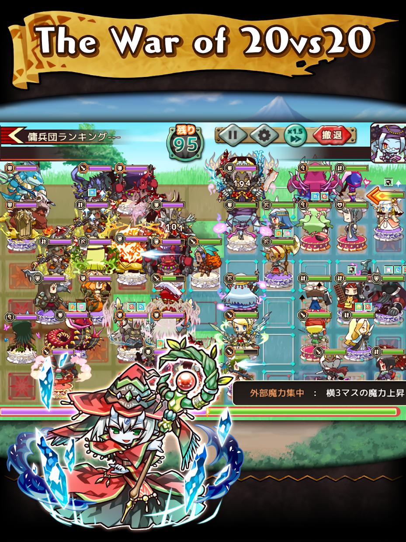 Screenshot 3: Re:Monster