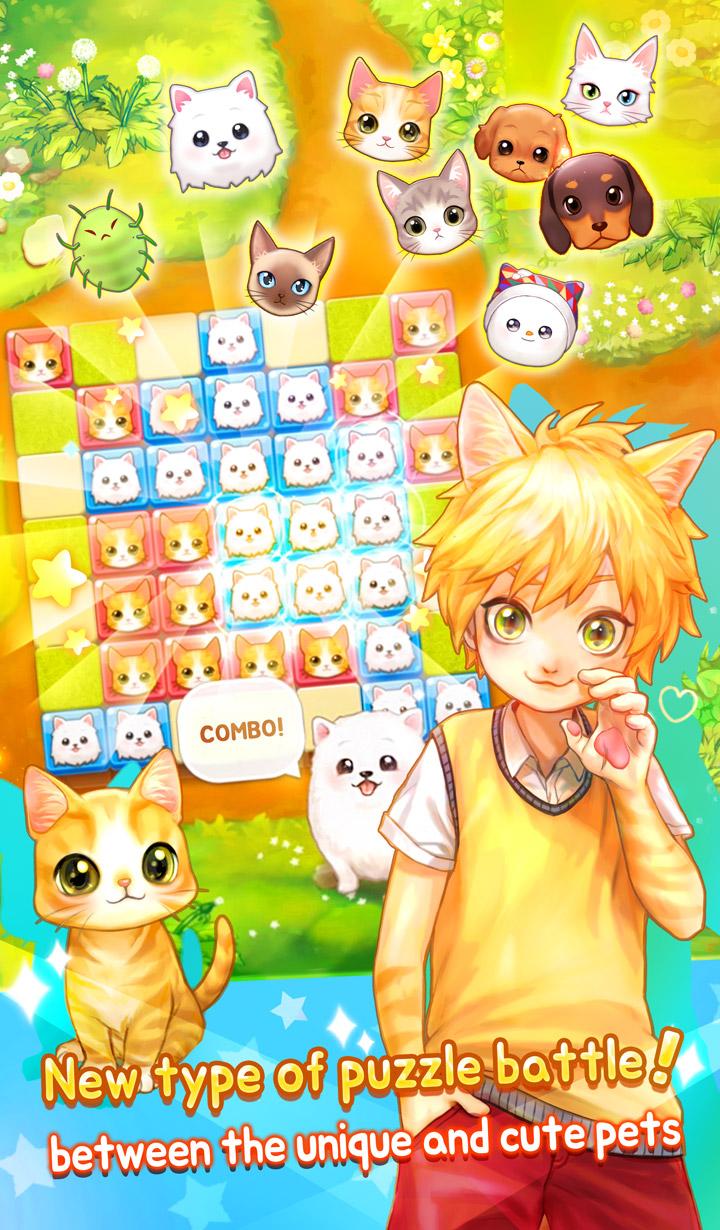 Screenshot 1: MyLONY: Cats & Dogs