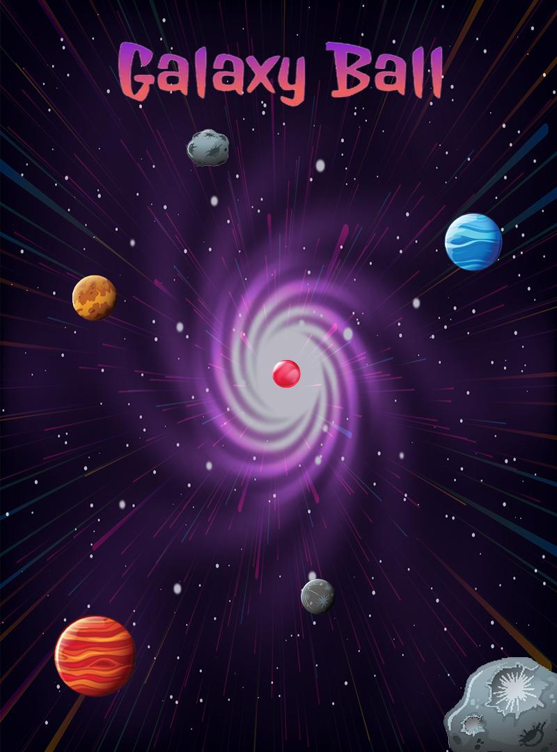 Screenshot 1: Galaxy ball