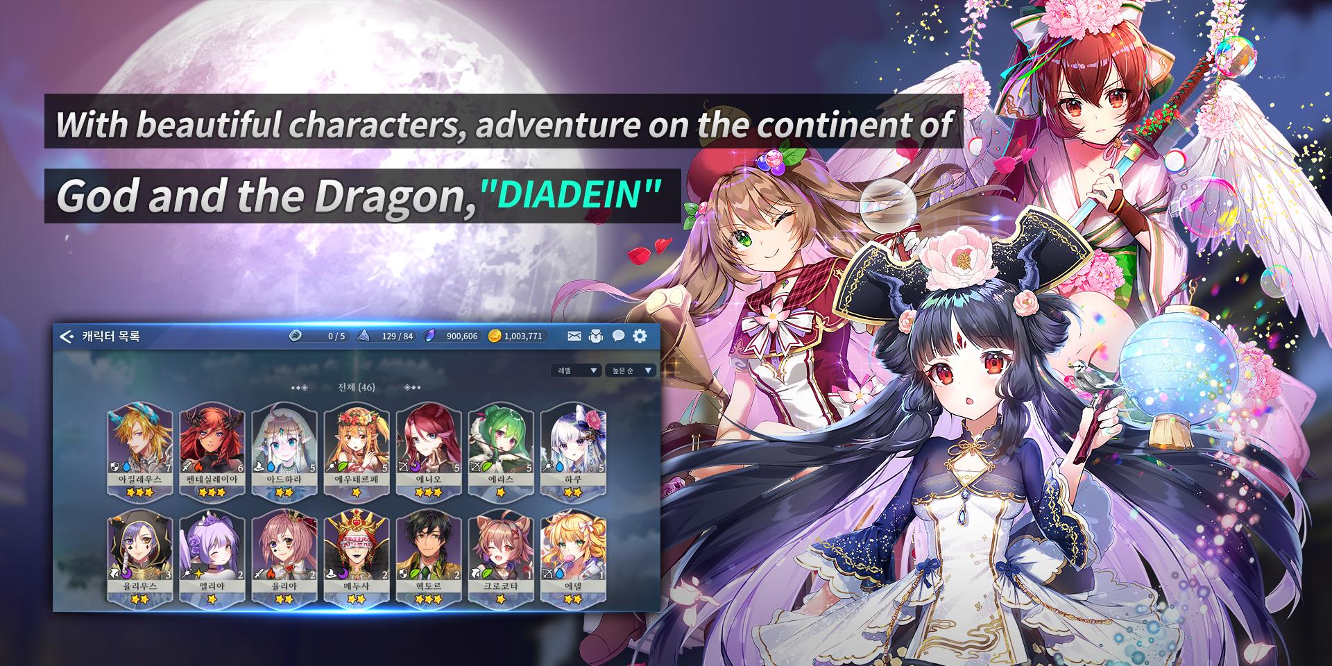 Screenshot 7: Diadein