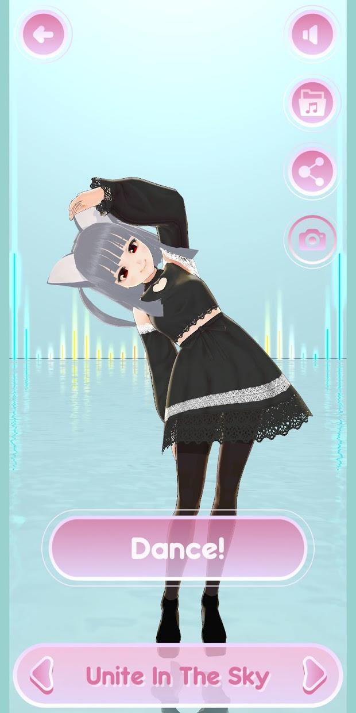 Screenshot 4: Kawaii Peek