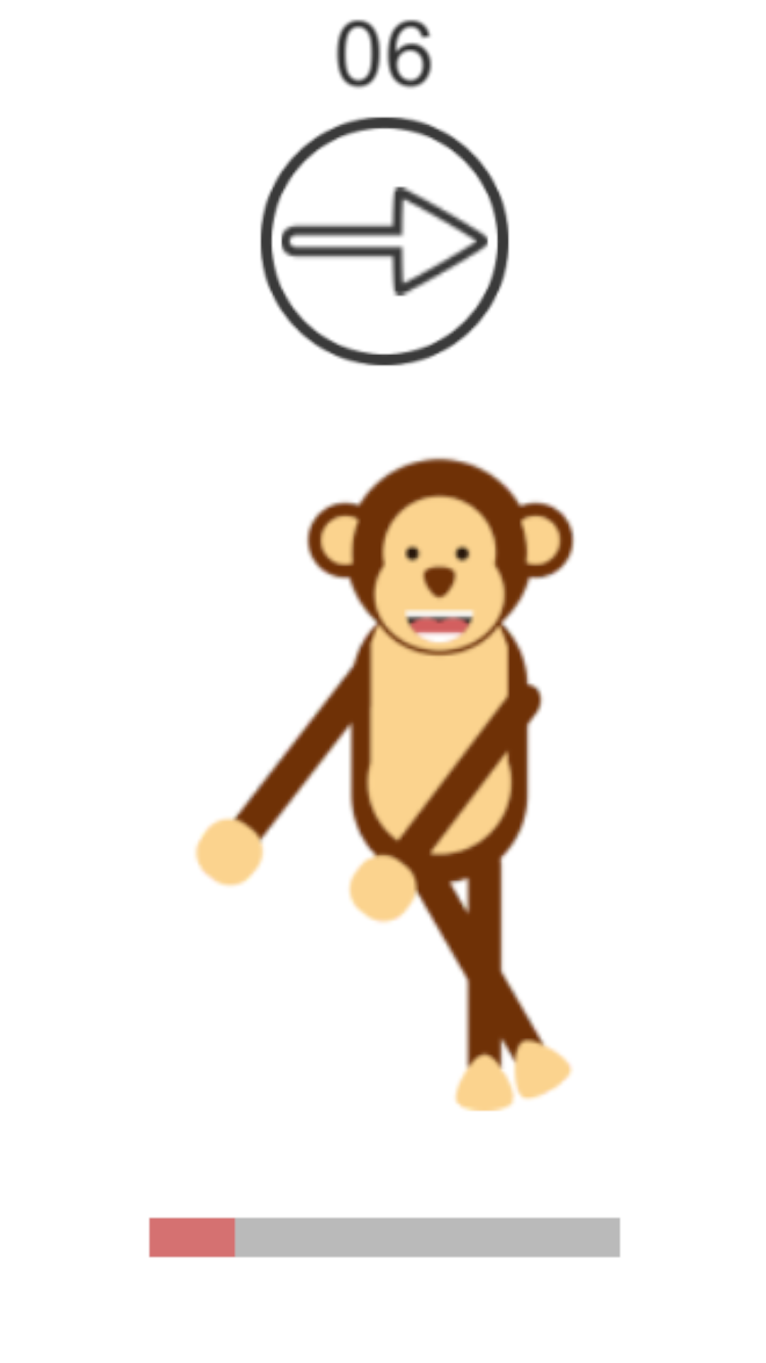 Screenshot 2: Dancing Monkey