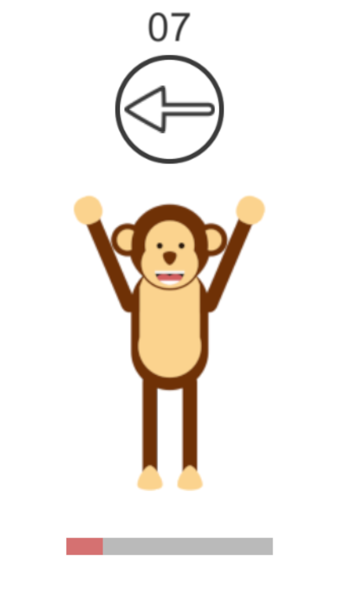 Screenshot 3: Dancing Monkey
