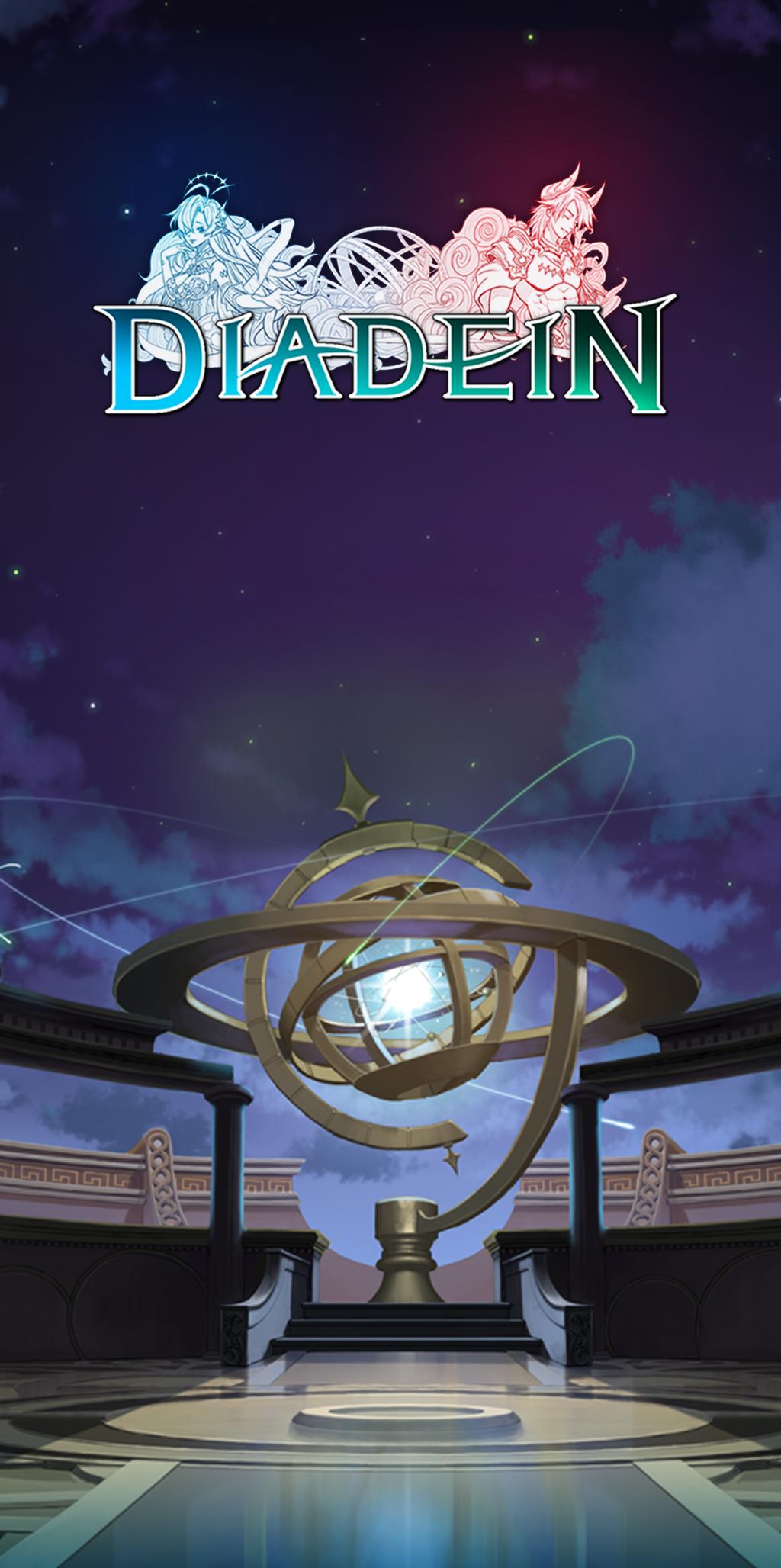 Screenshot 1: Diadein