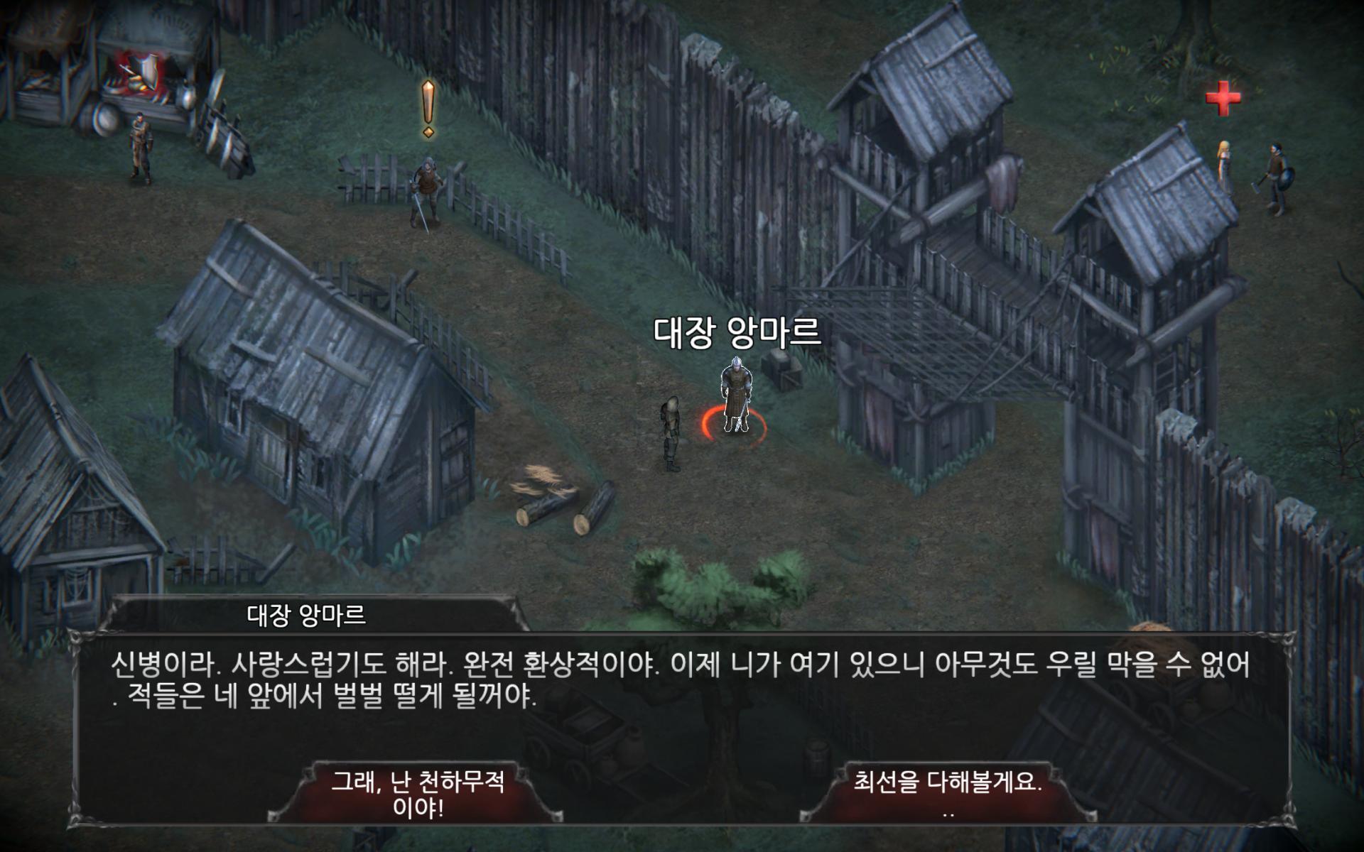 Screenshot 2: 뱀파이어의 가을: 오리진스 - 롤플레잉