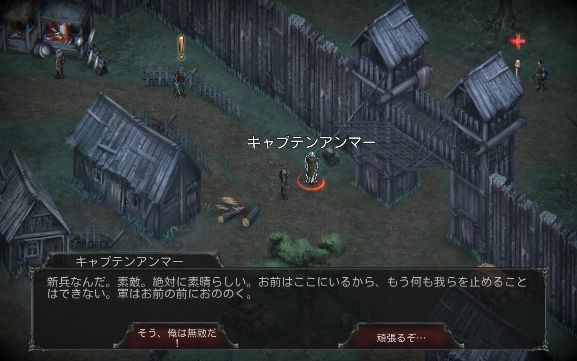 Screenshot 2: ヴァンパイアズ・フォール:オリジンズ - オープンワールドRPG