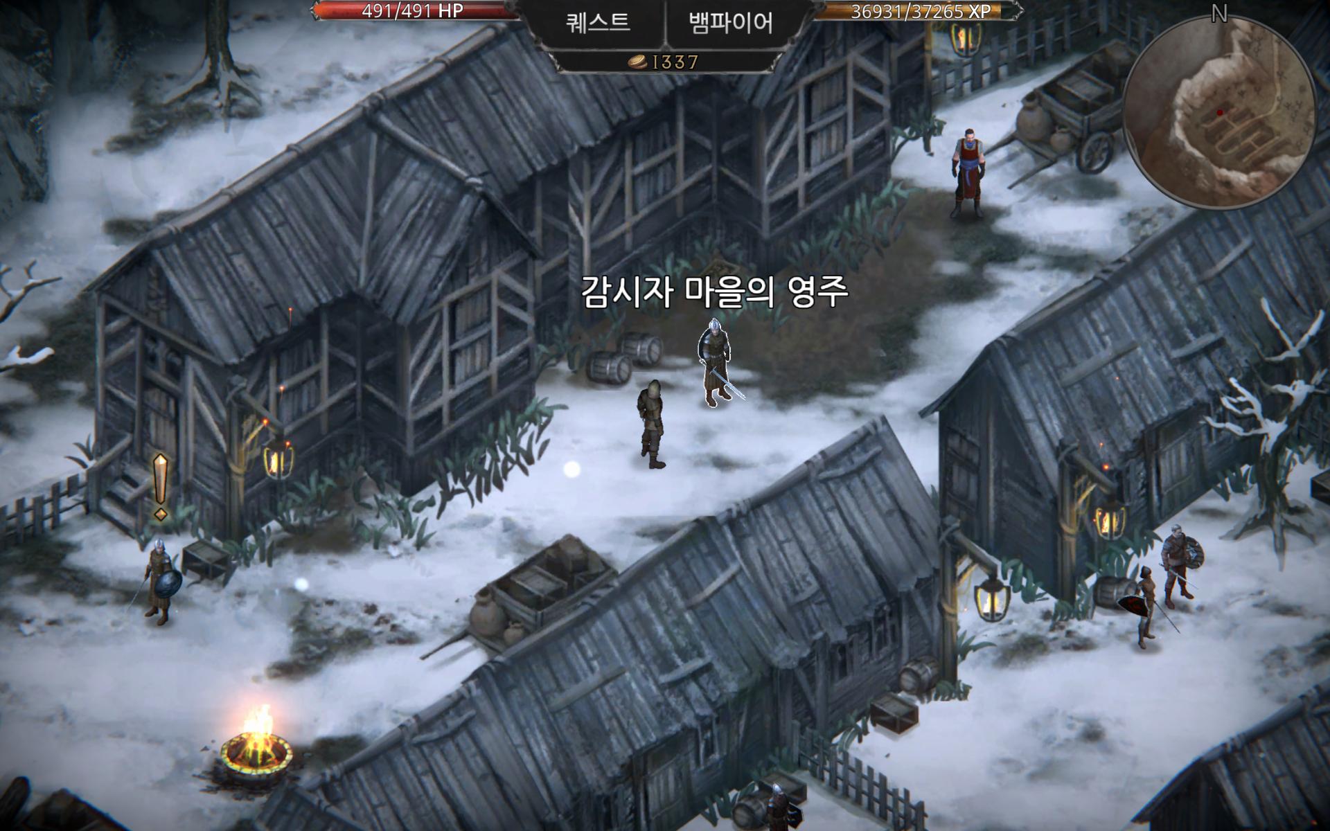 Screenshot 4: 뱀파이어의 가을: 오리진스 - 롤플레잉