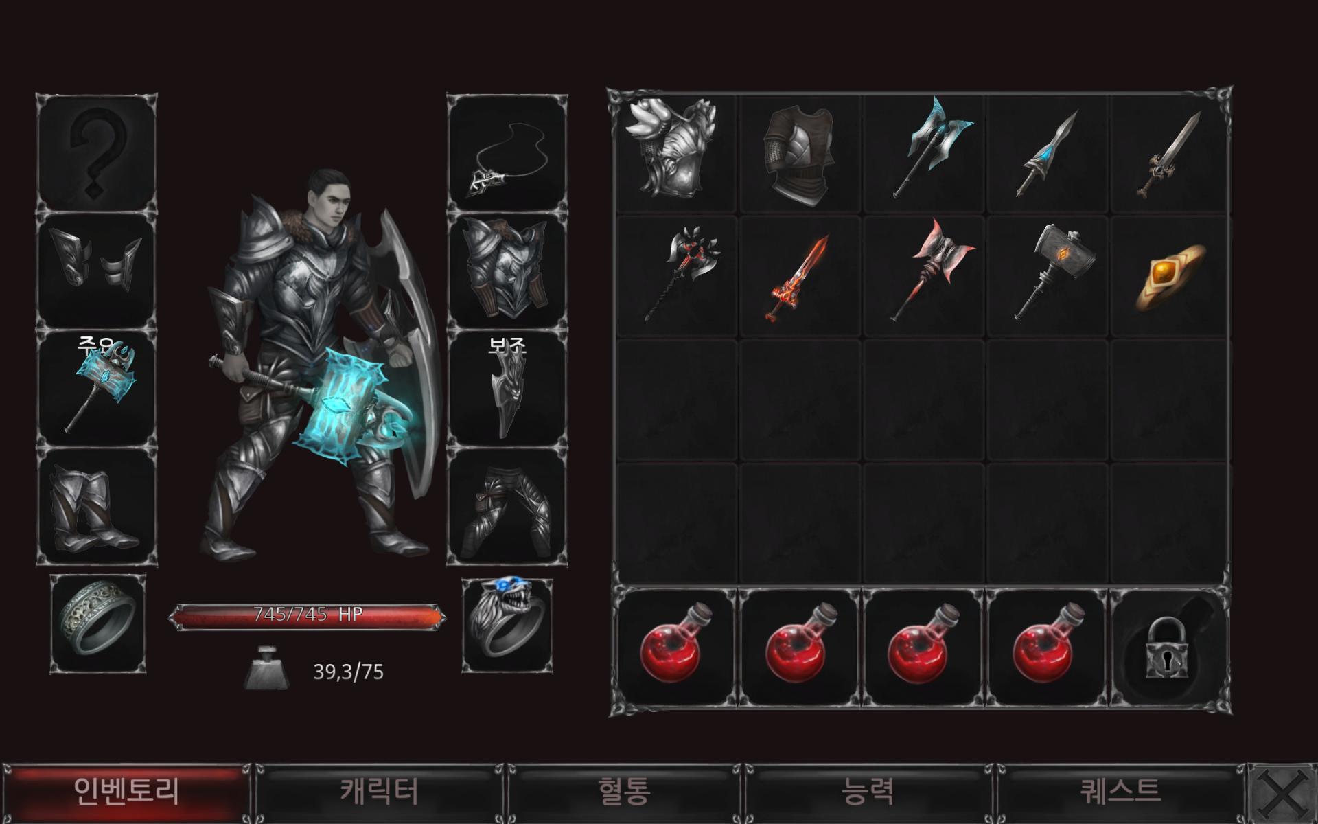 Screenshot 3: 뱀파이어의 가을: 오리진스 - 롤플레잉