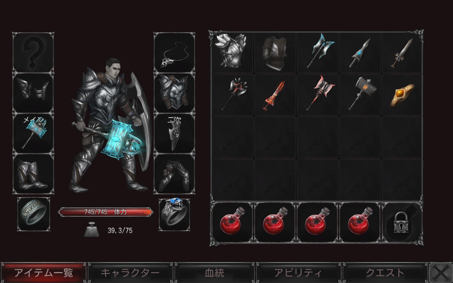 Screenshot 3: ヴァンパイアズ・フォール:オリジンズ - オープンワールドRPG