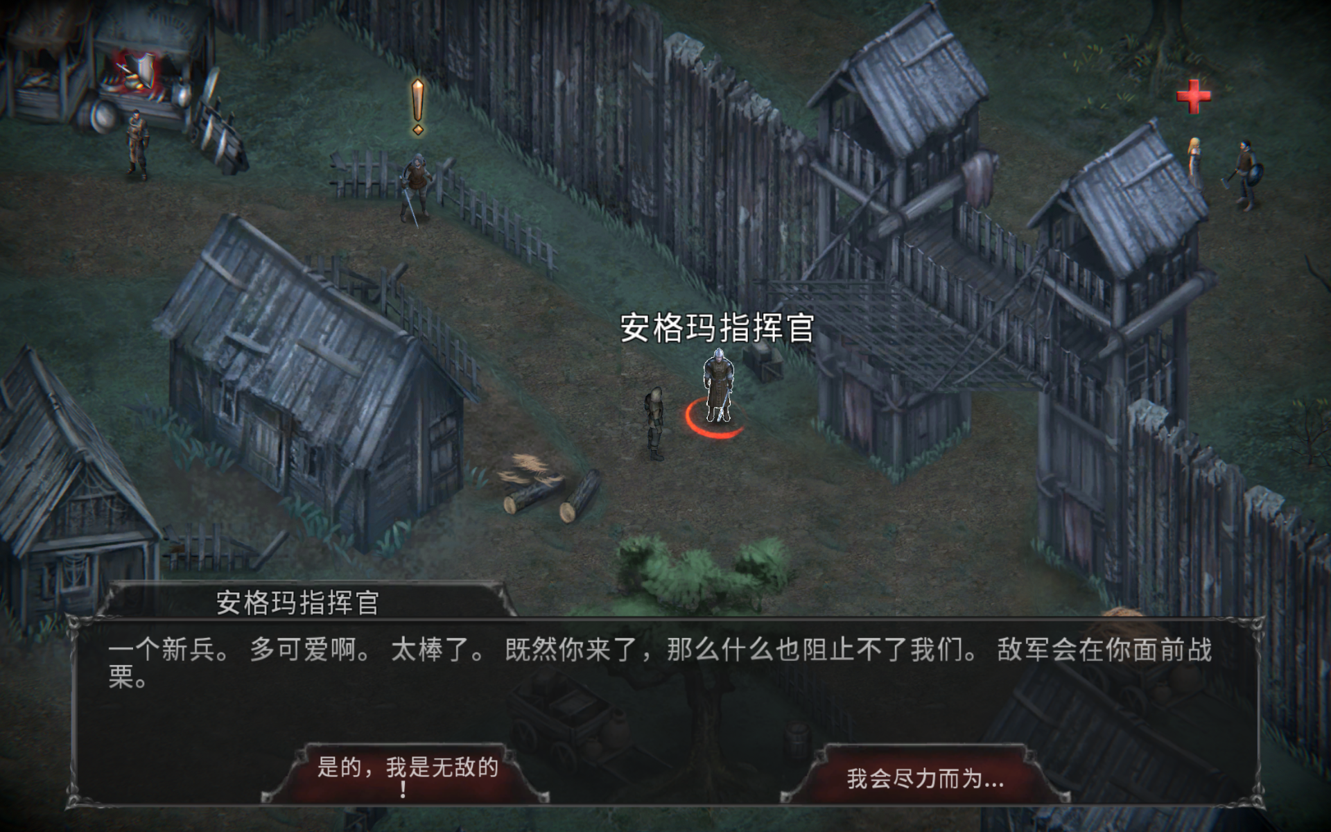 Screenshot 2: Vampire's Fall: Origins