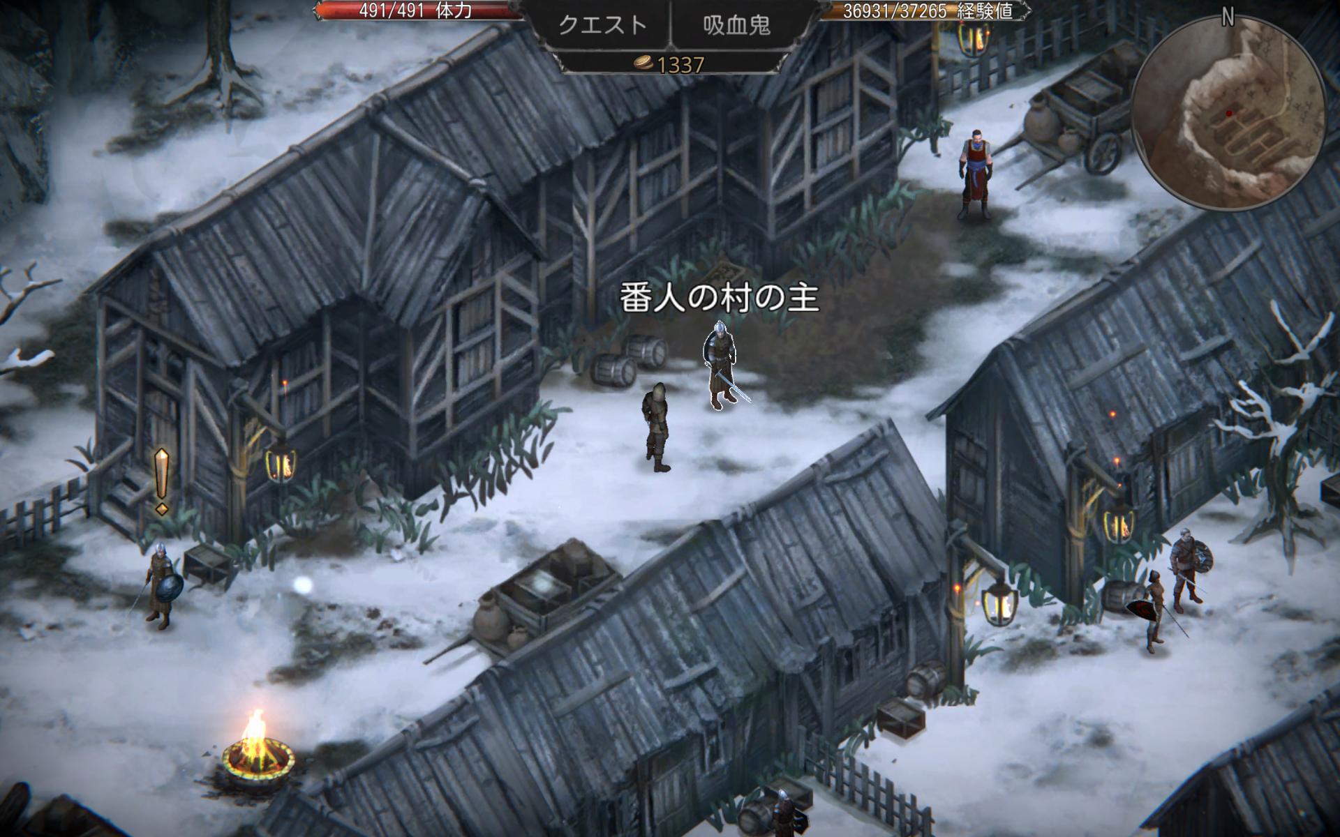Screenshot 4: ヴァンパイアズ・フォール:オリジンズ - オープンワールドRPG
