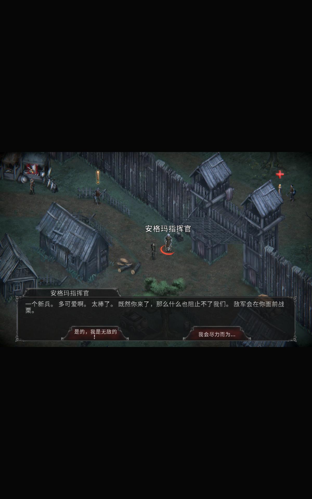 Screenshot 2: 吸血鬼之殇:起源 - 中世纪角色扮演游戏