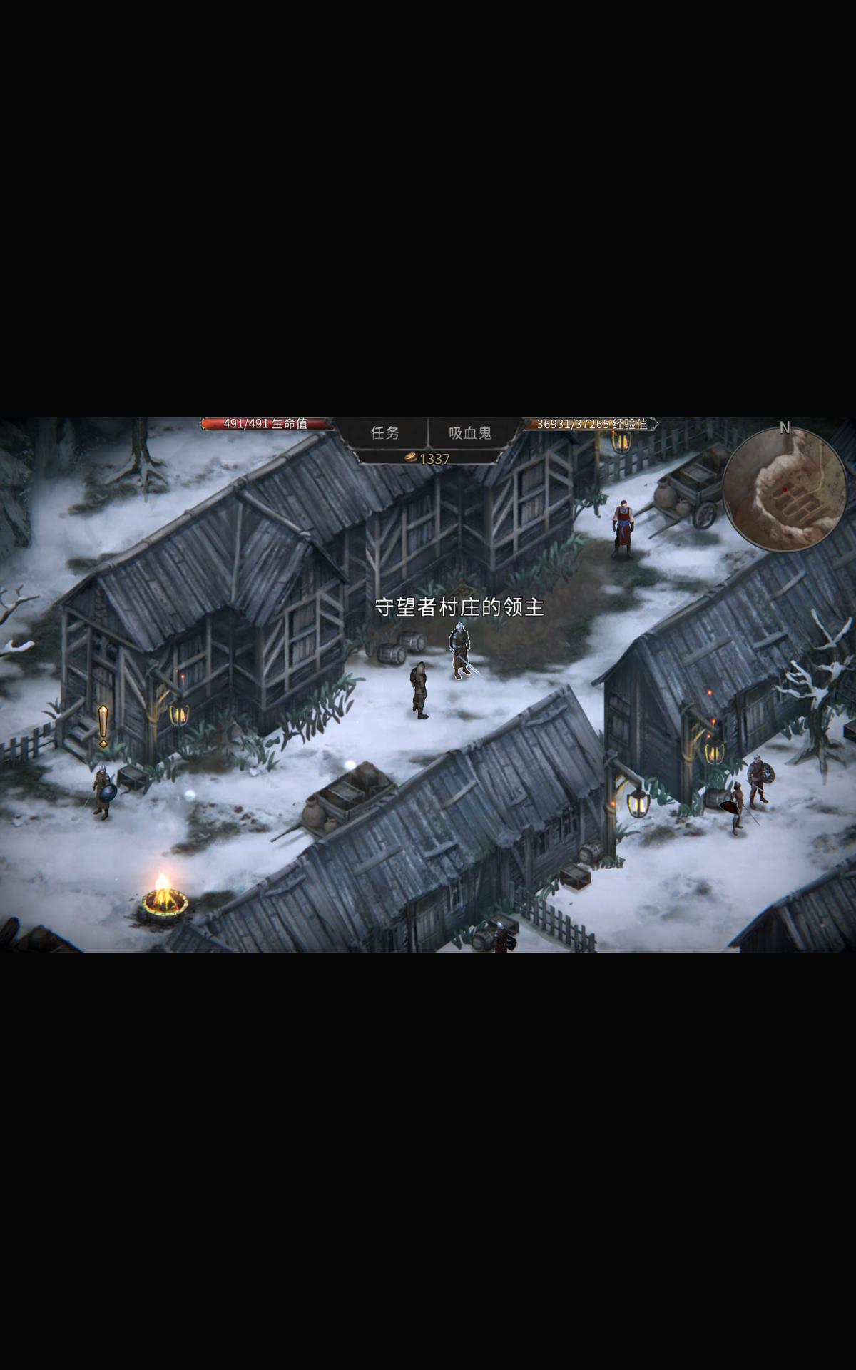 Screenshot 4: 吸血鬼之殇:起源 - 中世纪角色扮演游戏