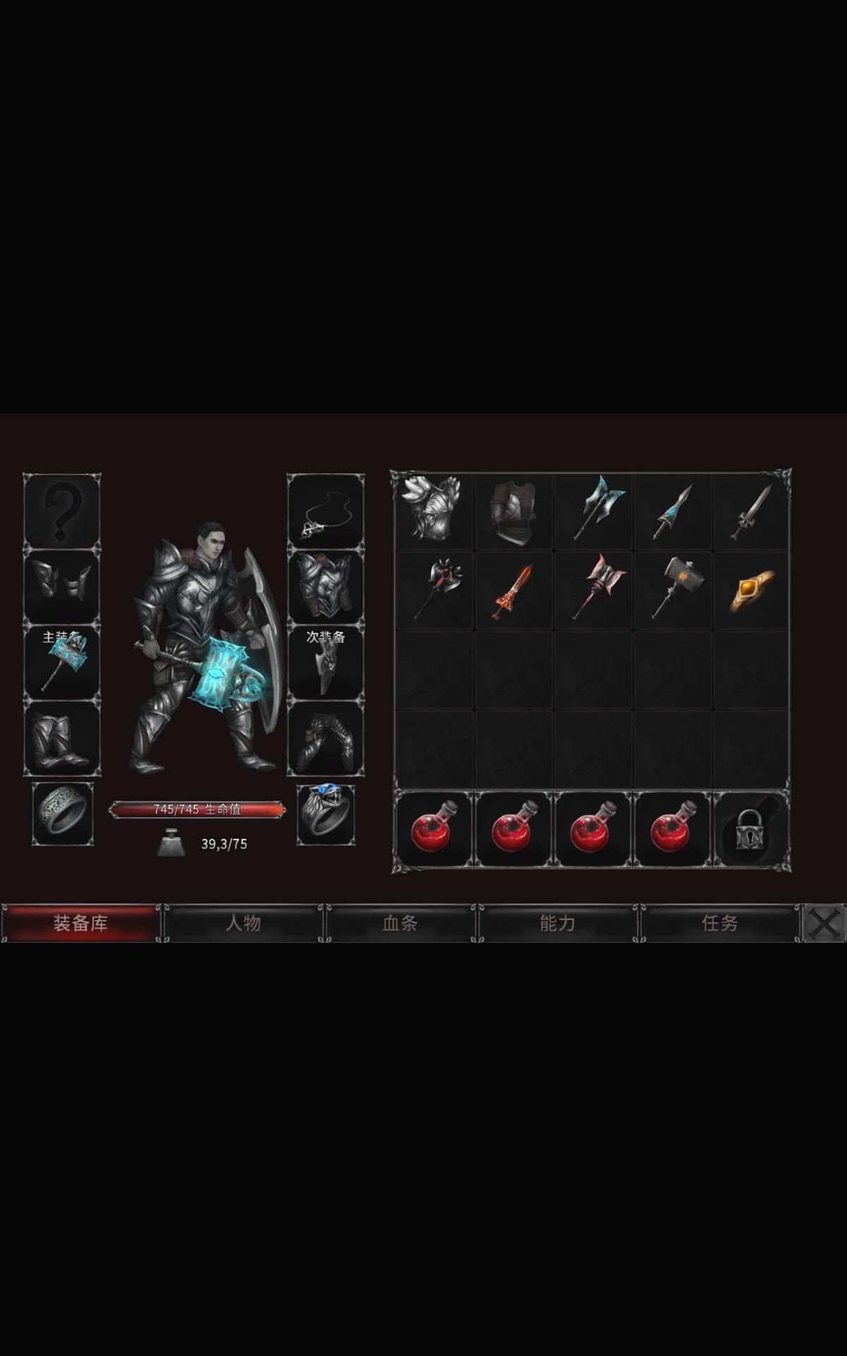 Screenshot 3: 吸血鬼之殇:起源 - 中世纪角色扮演游戏