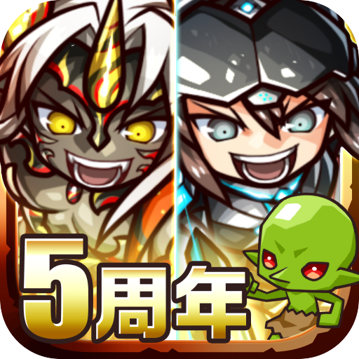 Icon: Re:Monster
