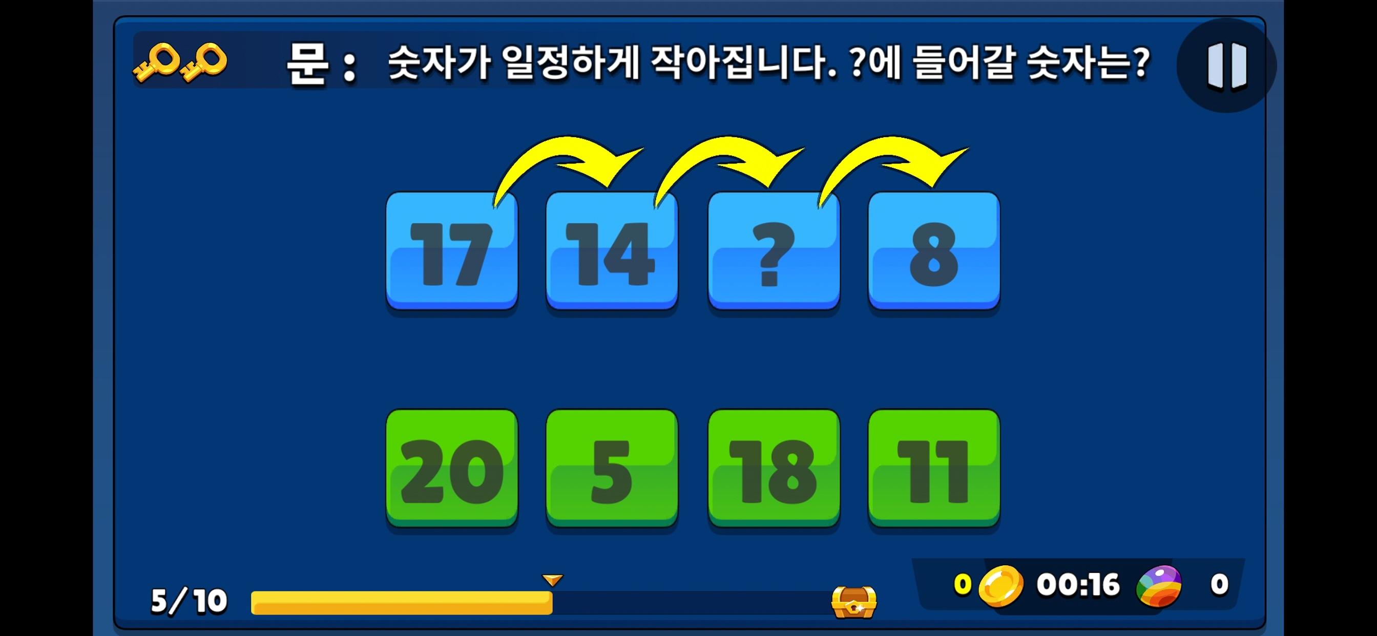 Screenshot 2: 수학 슈팅 게임 : 저학년 수학 학습용 게임