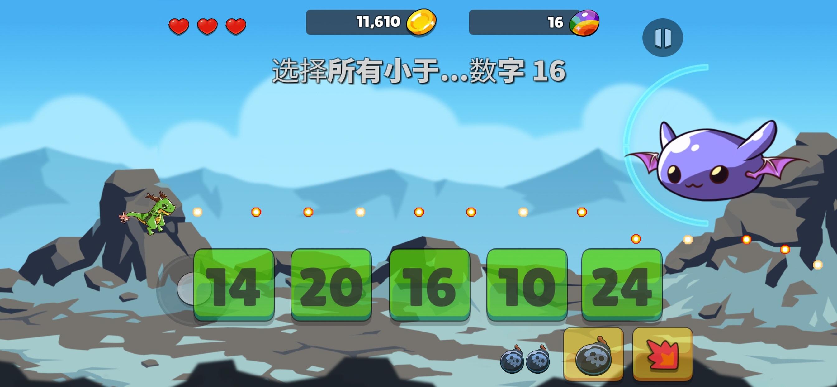 Screenshot 1: 数学射击游戏 : 为孩子们学习数学