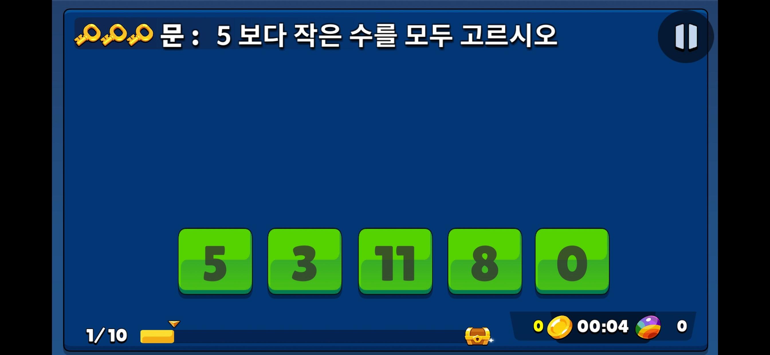 Screenshot 4: 수학 슈팅 게임 : 저학년 수학 학습용 게임
