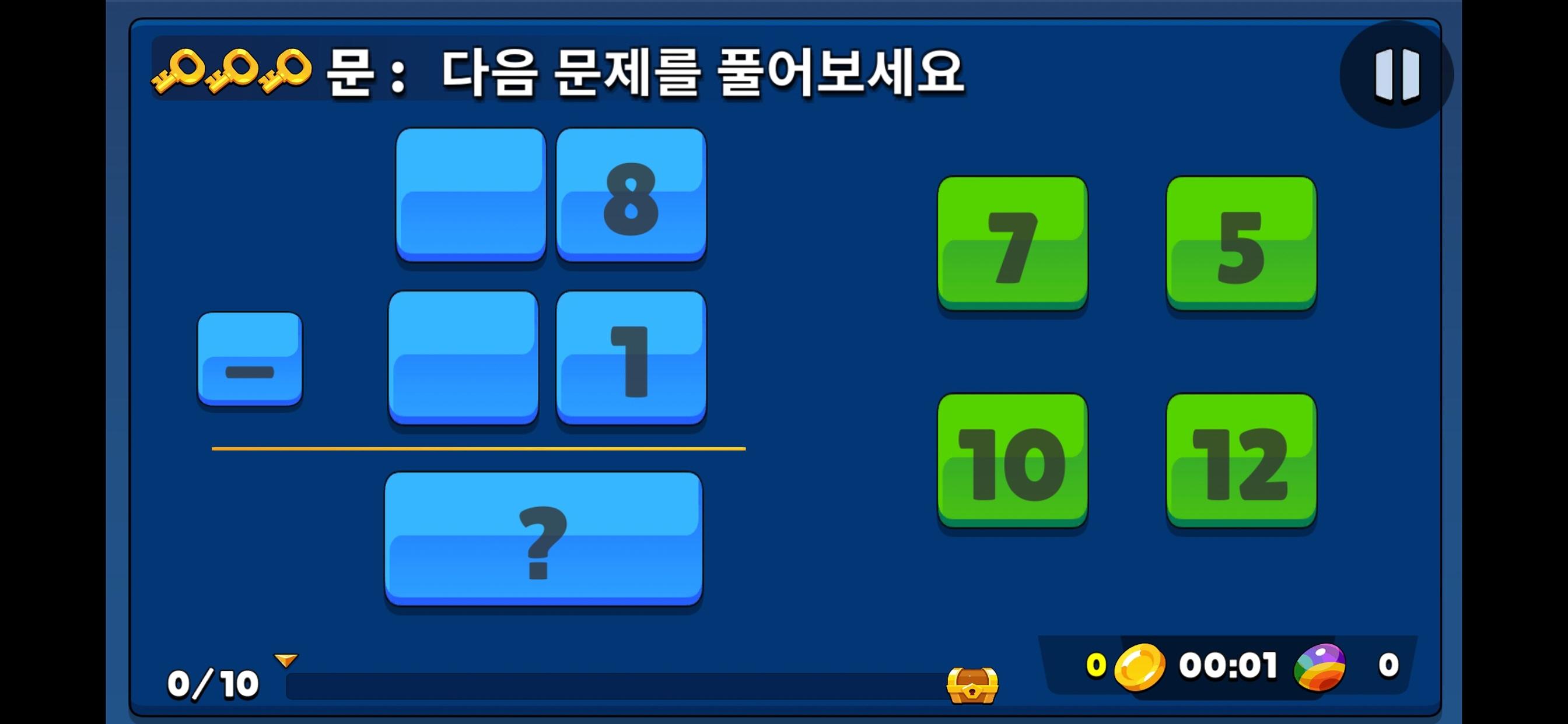 Screenshot 3: 수학 슈팅 게임 : 저학년 수학 학습용 게임