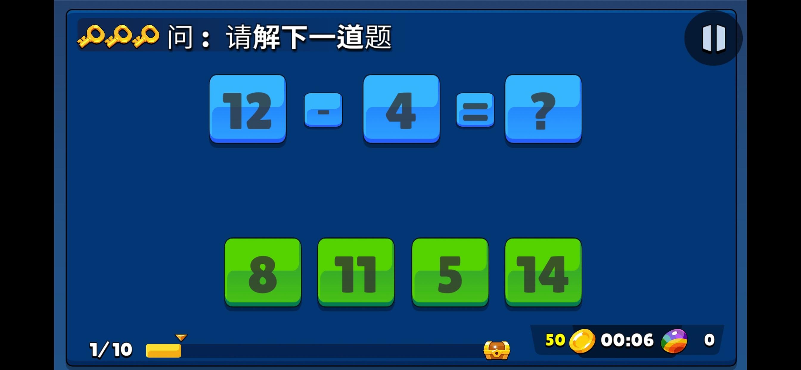 Screenshot 2: 数学射击游戏 : 为孩子们学习数学
