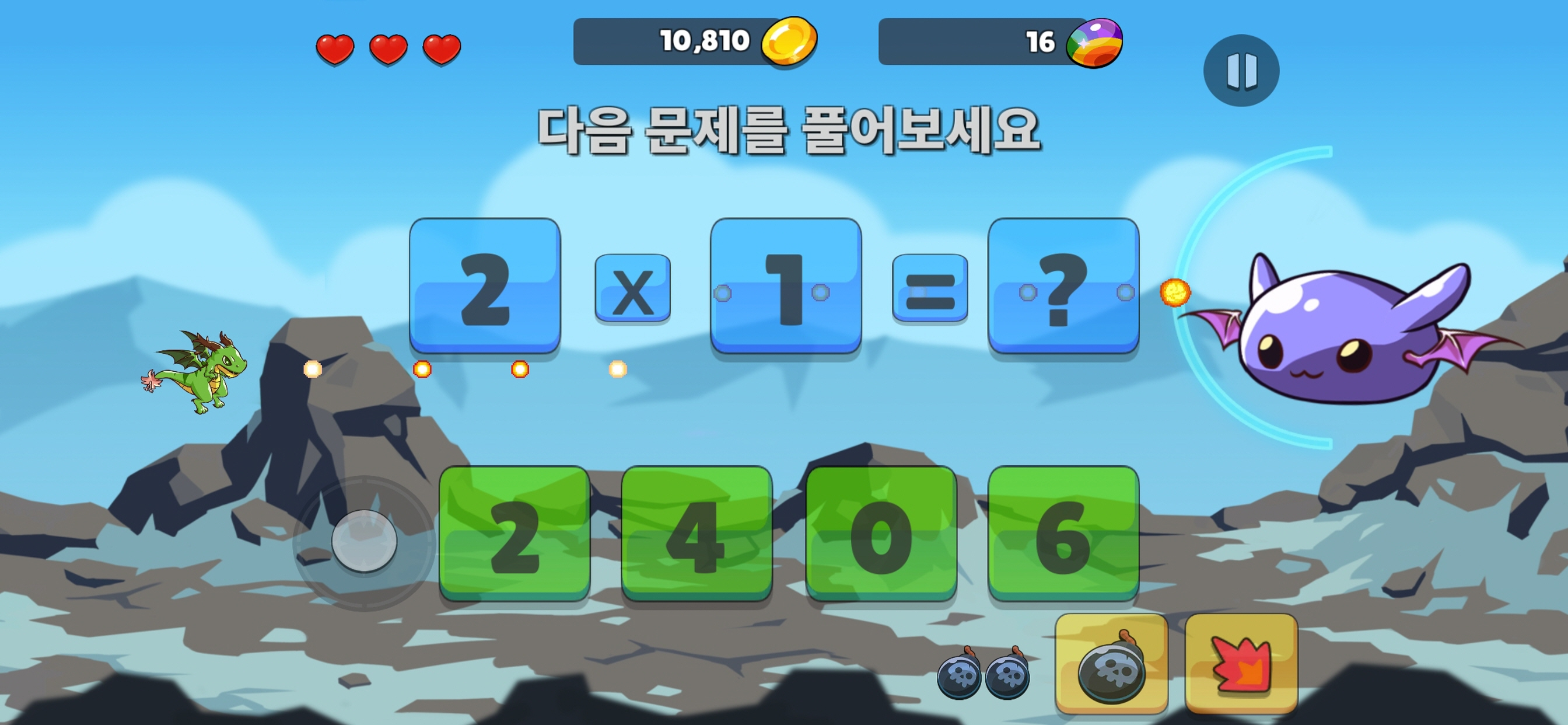 Screenshot 1: 수학 슈팅 게임 : 저학년 수학 학습용 게임