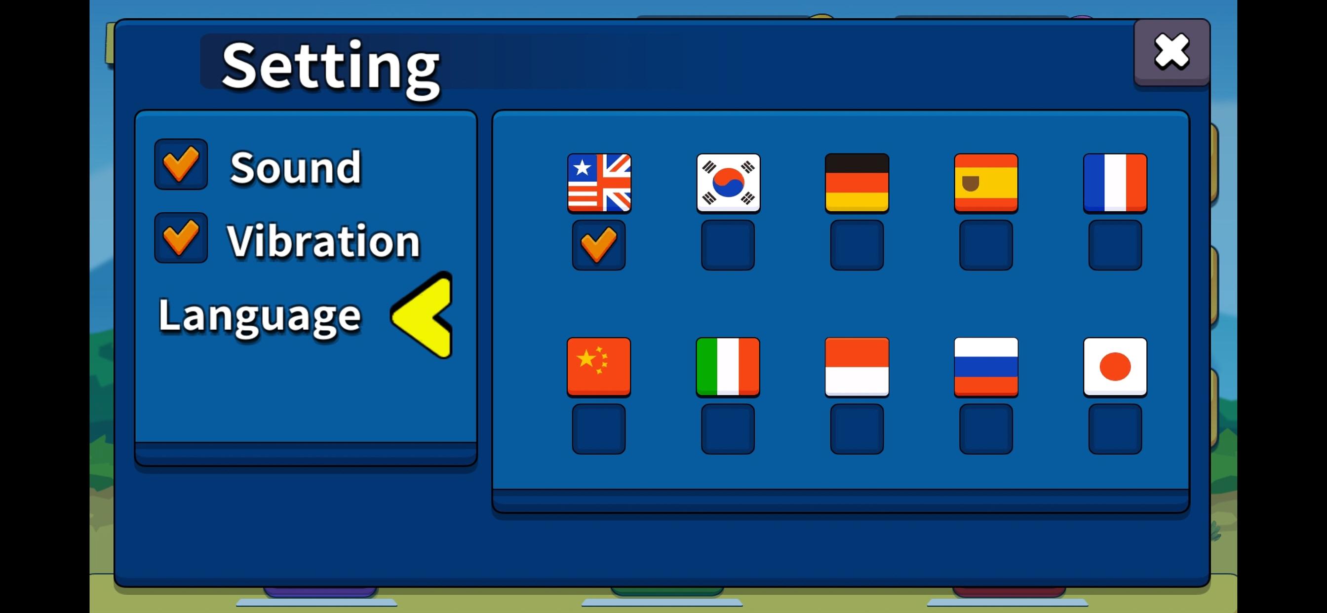 Screenshot 8: 수학 슈팅 게임 : 저학년 수학 학습용 게임