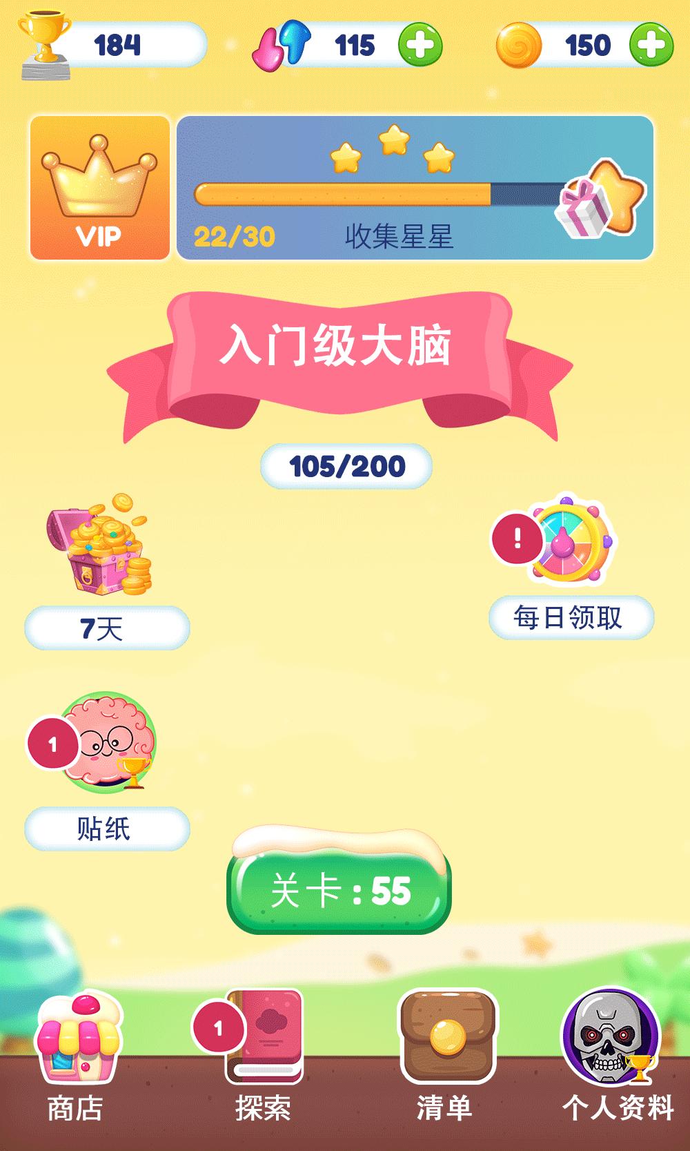 Screenshot 1: BSC:线拼图