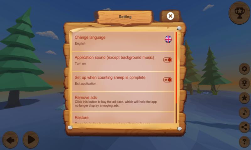 Screenshot 7: 羊を数える-寝る